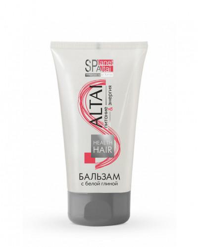 """Бальзам-кондиционер для волос с белой глиной""""PlanetSPA ALTAI"""