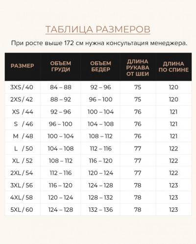 ЗИМНИЙ ВОЗДУХОВИК ГРАФИТОВЫЙ ЖЕНСКИЙ МОДЕЛЬ 31012