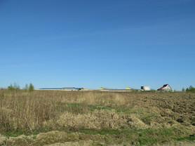 Земельный участок 25,5 соток