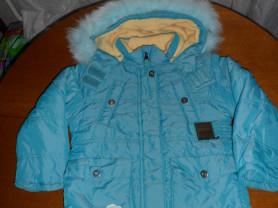 Зимняя куртка Tillson