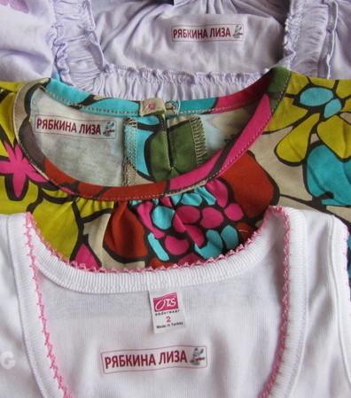 одежда для девочек фирмы gulliver интернет магазин