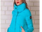 Короткая куртка с эмблемой  44 р-р