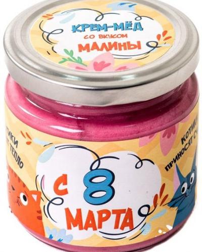 "Крем-мёд ""С 8 марта"""