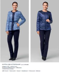 Куртка женская двусторонняя LS-P03208