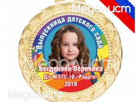 Наградные розетки для выпускников Детского сада