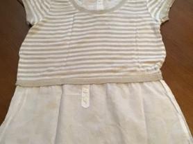 Удлиненная футболка Zara 140 см