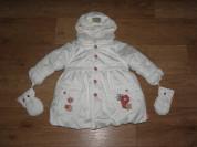 Куртка-пальто PAMPOLINA зимняя 18-24 мес.