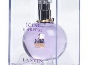 Lanvin Eclat D'Arpege 100 ML Новая