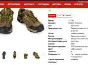 Кроссовки нов.натуральные, ам.бренд 23 DEC,р.40-45
