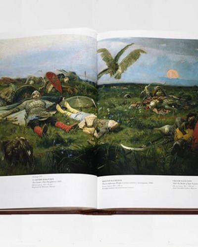 «Шедевры Русской Живописи»