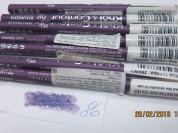 Буржуа карандаши в асс-те