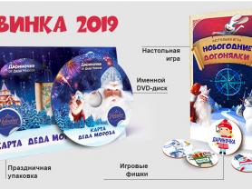 Франшиза КАРТА ДЕДА МОРОЗА