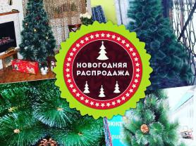 """Новогодние искусственные елки """"Снежная Красавица"""""""