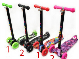 самокат макси скутер Лицензия от 2 лет