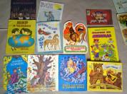 Старые ссср советские детские книги,панорама