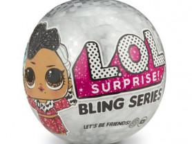 Лол сюрприз шарик новогодний. Оригинал