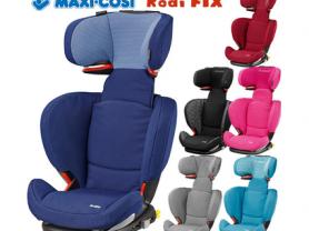 Maxi Cosi RodiFix  новые