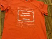 Новые хлопковые оранжевые футболки