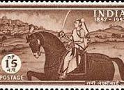 Марка 15 Индия 1957 год