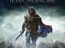 Средиземье: Тени Мордора для Sony PlayStation 4