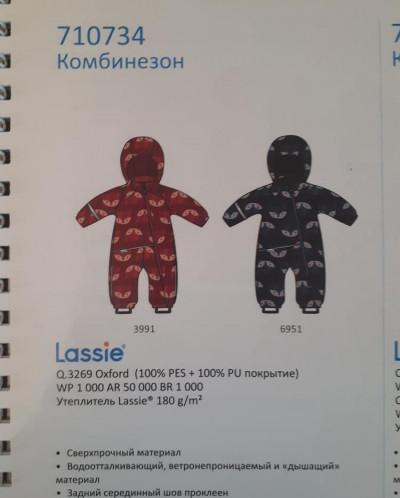lassie зимний комбинезон 710734