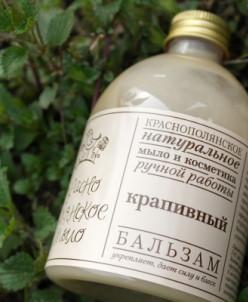 Бальзам Крапивный 250 мл.