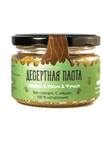 """Десертная паста №1 """"Арахис,изюм, фундук с медом"""" 200гр"""