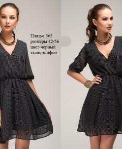 Платье 565