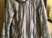 Продам куртку демисезонную для беременных