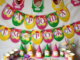 Набор для дня рождения Веселый горошек.