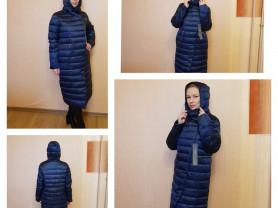 Новый зимний пуховик пальто Luisante 44 46 и 54