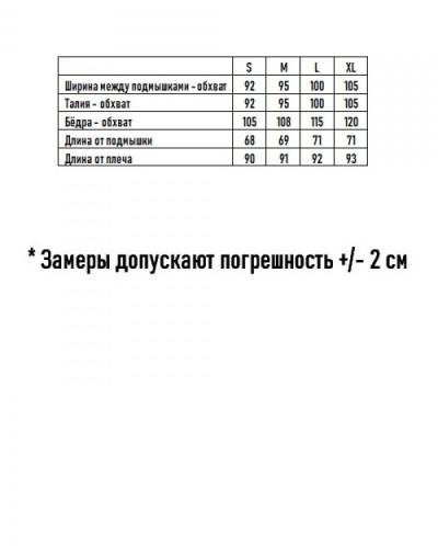 Кардиган NUMOCO 218-1 вискоза