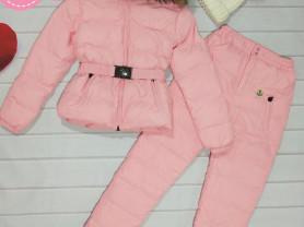 Женский костюм розовый