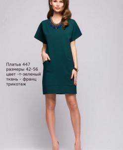 Платье 447