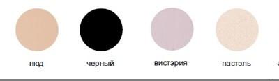 """MILAVITSA бюстгальтер """"балконет"""" """"пуш-ап"""" с форм. чашками 12"""