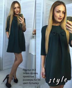 Платье 863