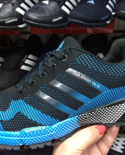 Adidas Marathon TR 21(КОПИЯ)