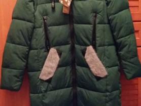 Зимнее пальто размер 48-50