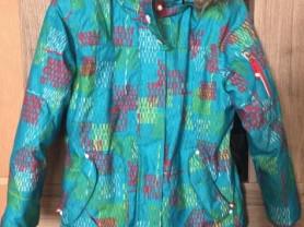 Куртка мембранная Jupa