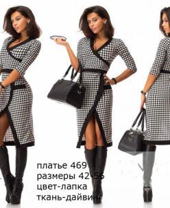 Платье 469