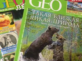 25 Журналов  Geo, Geoленок