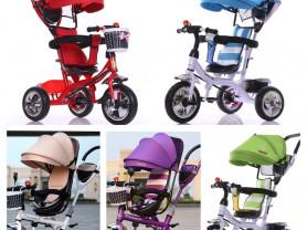 детский трехколёсный велосипед,трицикл
