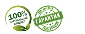 """Дикий чай """"Тминный"""", 50 гр"""