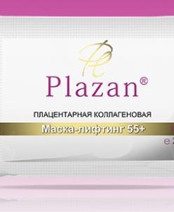 Плацентарная коллагеновая маска-лифтинг 55+ 10 шт