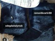 Унты сапоги новые Мужские Cooper Италия размер 46 45 мех волк зима меховые чёрные стельки в комплекте