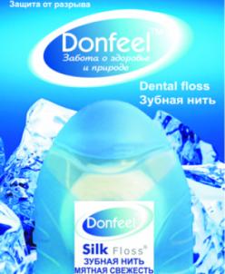 Зубная нить Donfeel UF-627 30 метров