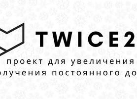 #TWICE2X