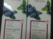 Hair vital маска для окрашенных волос