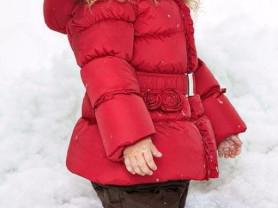 Пуховик AVIVA 8 лет для девочки