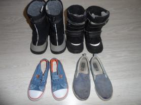 Валенки ботинки Куома Котофей кеды 29-30в дар кеды